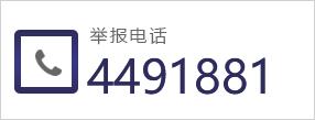 fun88平台投资集团有限gong司