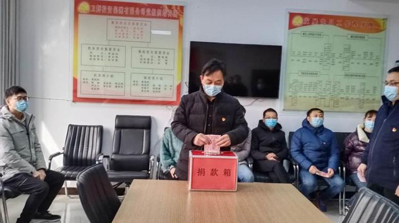 aixin捐款表初xin gong战疫情践使ming ——fun88平台投资集团开展抗ji疫情aixin捐款活动