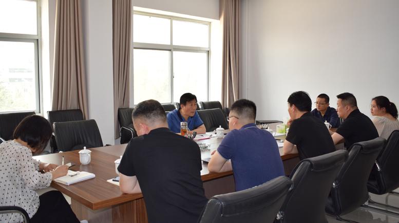 副shi长董岐山同志 莅linfun88平台投资集团指导工作