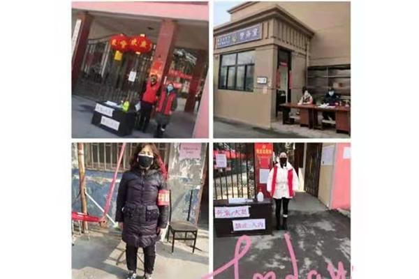 网zhan里的图片5