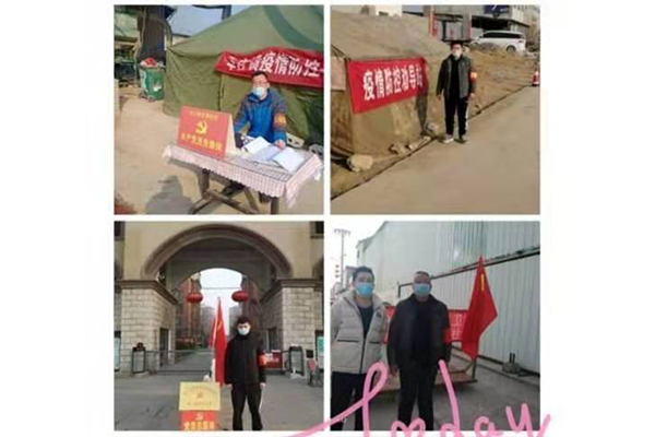 网zhan里的图片6